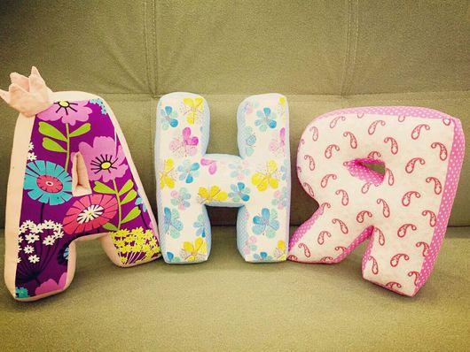 Текстиль, ковры ручной работы. Ярмарка Мастеров - ручная работа. Купить Буквы-подушки для малышки. Handmade. Буквы, буквы для интерьера