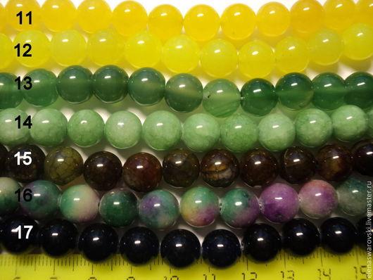 Для украшений ручной работы. Ярмарка Мастеров - ручная работа. Купить Агат 10 мм (разные цвета).. Handmade.