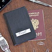 Обложки ручной работы. Ярмарка Мастеров - ручная работа Черная мужская обложка для паспорта. Handmade.
