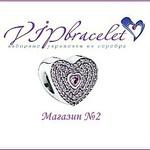 Наталья (vip-bracelet ru) - Ярмарка Мастеров - ручная работа, handmade