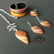 Украшение колье браслет серьги кольцо Золотая осень полимерная коричне