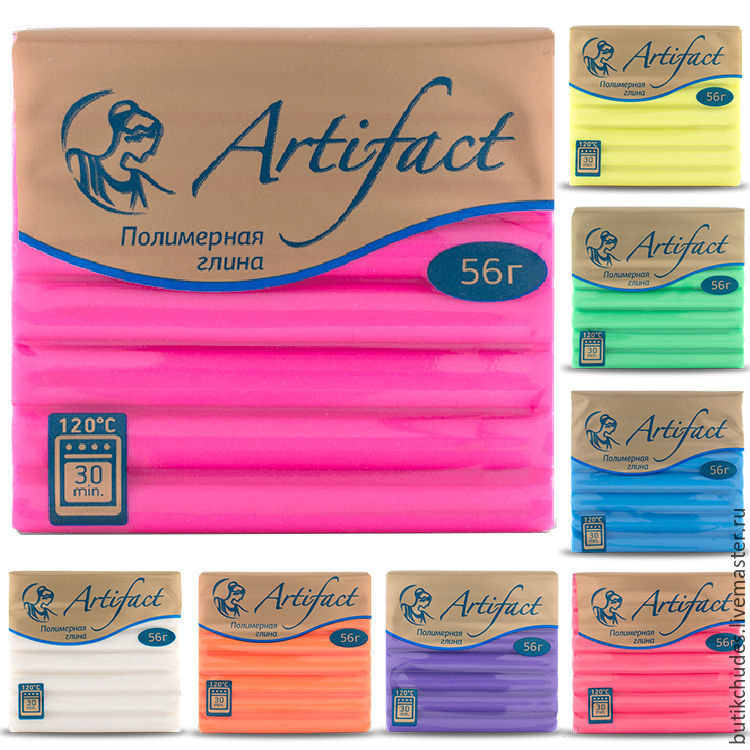 Артефакт Флуоресцент все цвета полимерная глина 56 гр.