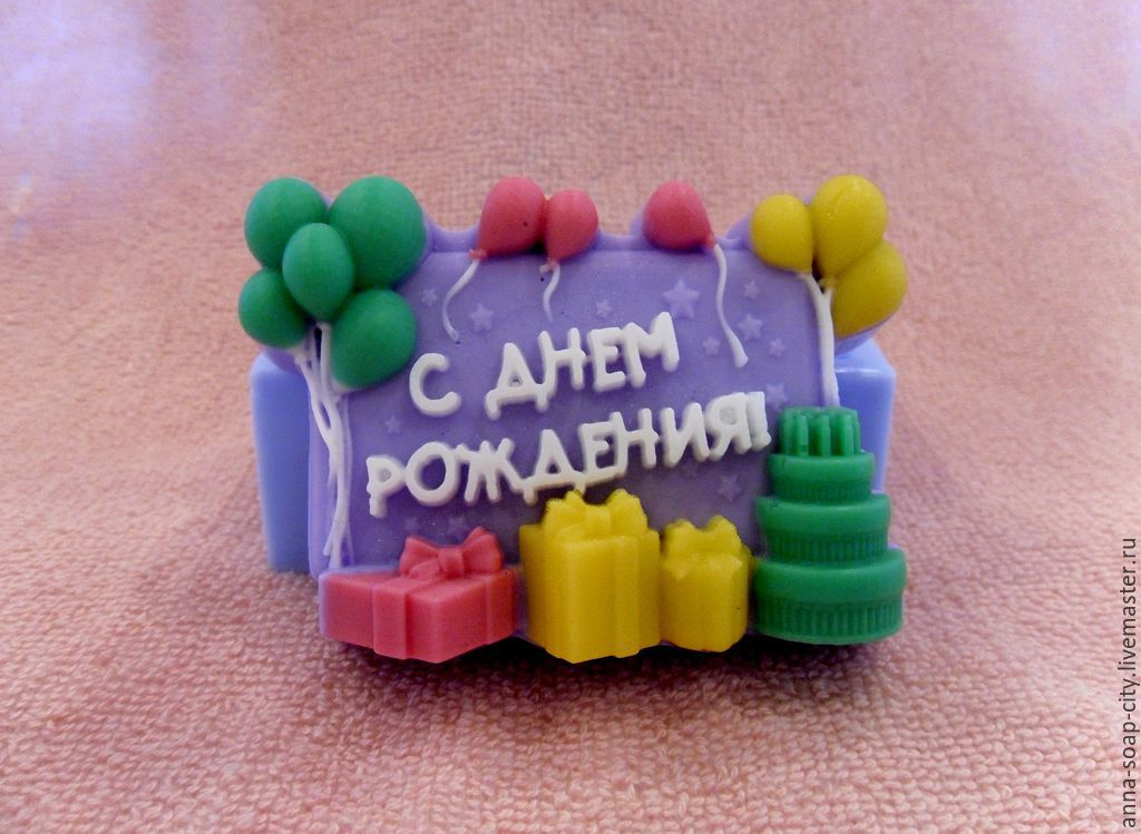 Silicone mold for soap 'happy Birthday!', Makeup tools, Arkhangelsk,  Фото №1