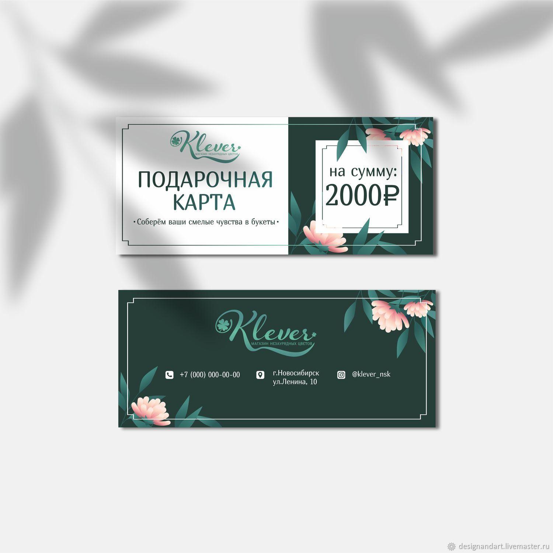 Разработка фирменного стиля / логотипа, Услуги, Новосибирск,  Фото №1