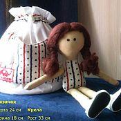 Рюкзачок с куклой