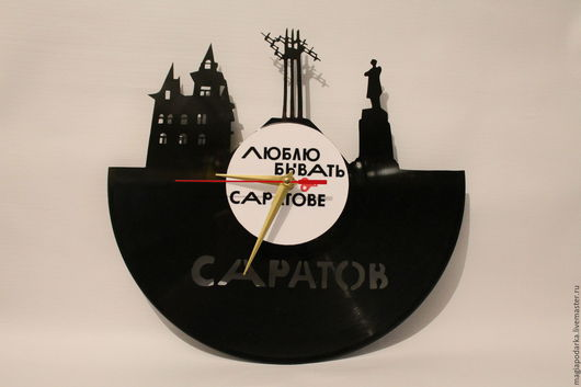 """Часы для дома ручной работы. Ярмарка Мастеров - ручная работа. Купить Часы из виниловой пластинки """"Саратов"""". Handmade. Черный, винил"""