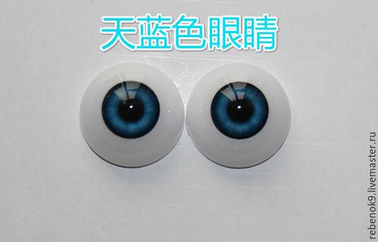 Куклы и игрушки ручной работы. Ярмарка Мастеров - ручная работа. Купить Глаза акриловые полусфера сине 20-22 мм. Handmade.