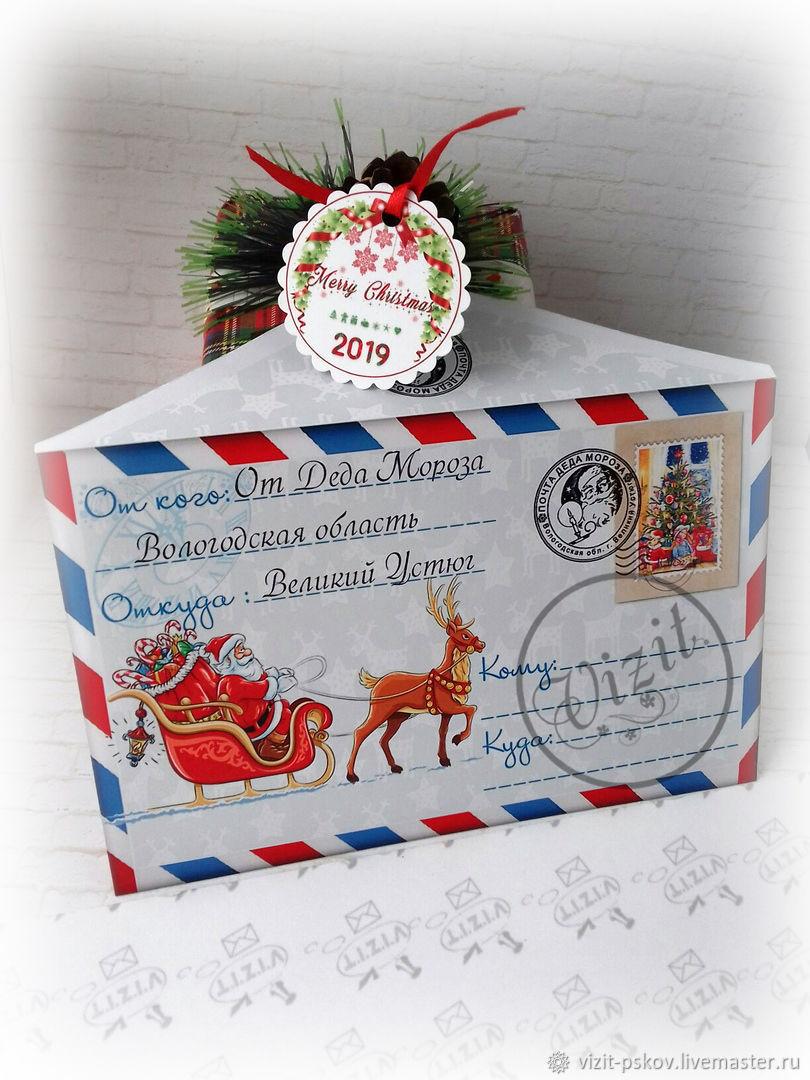 Почта россии заказать открытку от деда мороза