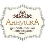 annoushka