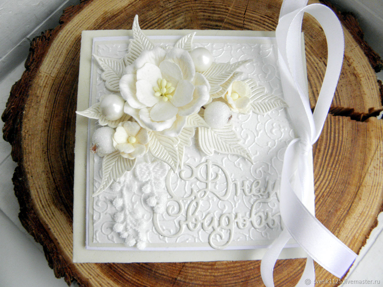 Подарки на свадьбу ручной работы. Ярмарка Мастеров - ручная работа. Купить К Свадебная коробочка для денег ' Белый снег '. Handmade.