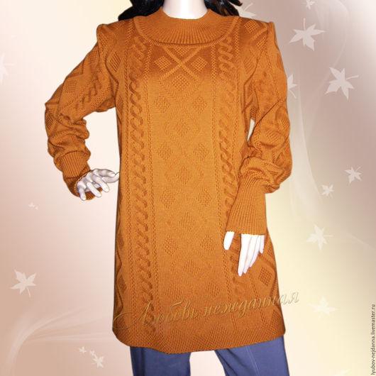 Кофты и свитера ручной работы. Ярмарка Мастеров - ручная работа. Купить Туника. Handmade. Рыжий, кофта вязаная, свитер