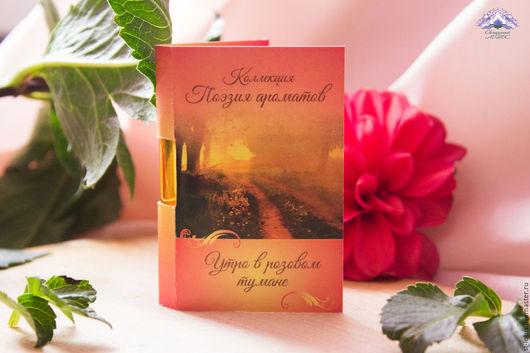 Утро в розовом тумане Ботанические духи Священный лотос (Гущинская Марина)