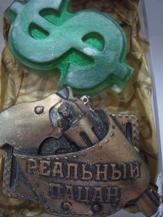 Шуточный подарочный набор мыла подарок для мужчин подарок парню подарок подростку мыло прикол розыгрыш 1 апреля 23 февраля юморной подарок добрая шутка смешной подарок брату