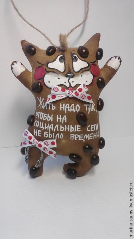 Ароматизированные куклы ручной работы. Ярмарка Мастеров - ручная работа. Купить О жизни и интернете. Handmade. Коричневый, подвеска в машину