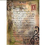 Письмо Наполеона. Клеевой трафарет
