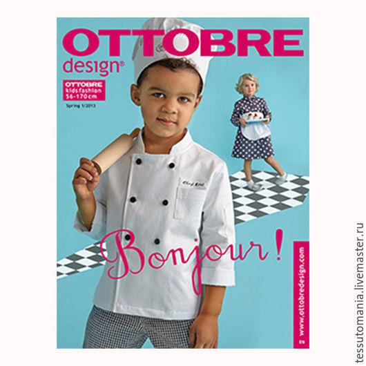 Шитье ручной работы. Ярмарка Мастеров - ручная работа. Купить OTTOBRE Kids 1/2013 RUS. Handmade. Комбинированный, одежда для малышей