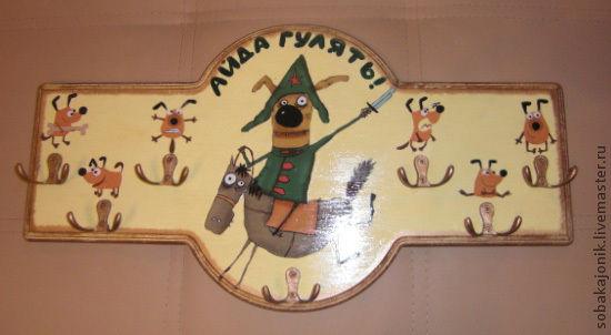 Мебель ручной работы. Ярмарка Мастеров - ручная работа. Купить Вешалка для собачьих поводков. Handmade. Собака, для собак, вешалка для поводков
