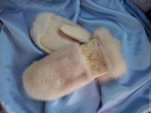 Варежки, митенки, перчатки ручной работы. Ярмарка Мастеров - ручная работа. Купить Варежки бежевые норковые с ручной вышивкой. Handmade.