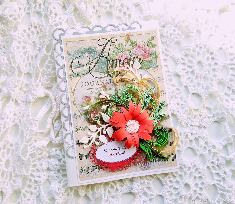 Красивые розы, открытки на любой праздник