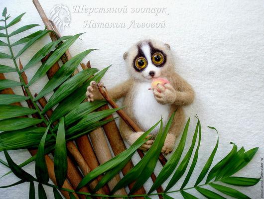 Броши ручной работы. Ярмарка Мастеров - ручная работа. Купить Брошь Лемур Лори – лемурчик валяный (Lemur Loris). Handmade.
