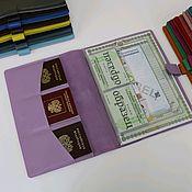 Папки ручной работы. Ярмарка Мастеров - ручная работа Органайзер для документов формат А4 сиреневый. Handmade.