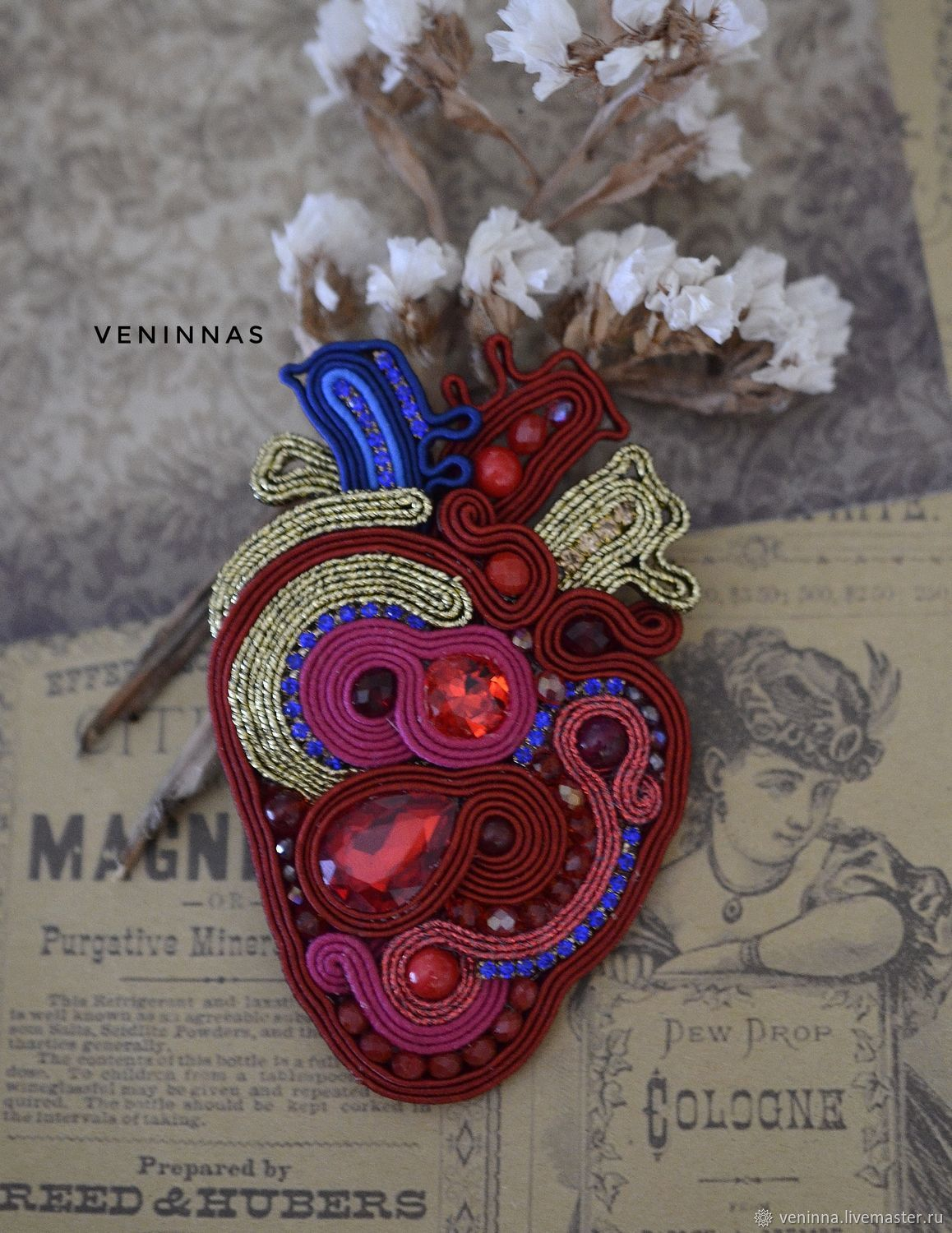 Soutache brooch 'Heart' gift for Valentine's Day, Brooches, Moscow,  Фото №1