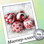 Материалы для творчества handmade. Livemaster - original item Christmas balls crochet. MK. Handmade.