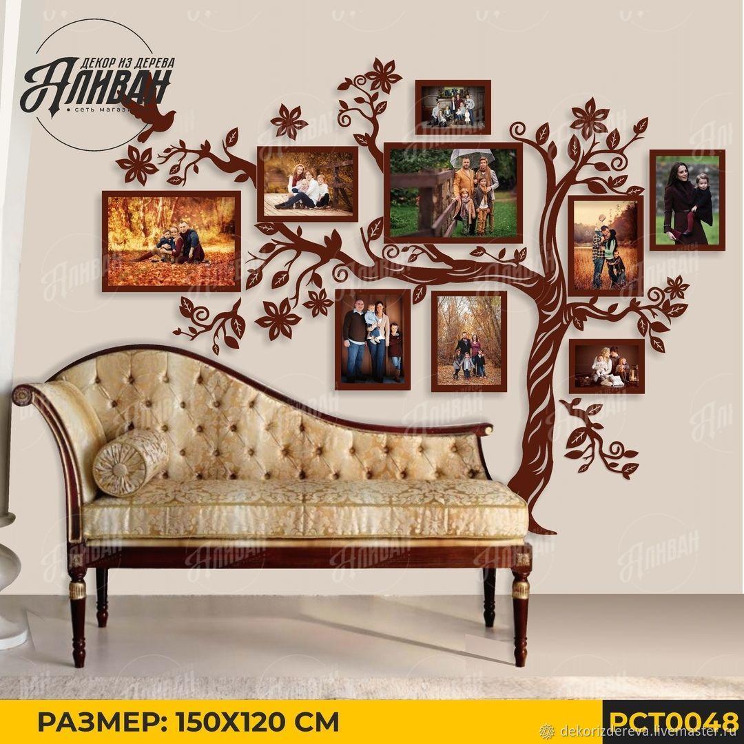 АКЦИЯ! - 30% Большое семейное дерево Семейное древо купить, Декор, Гусь Хрустальный, Фото №1