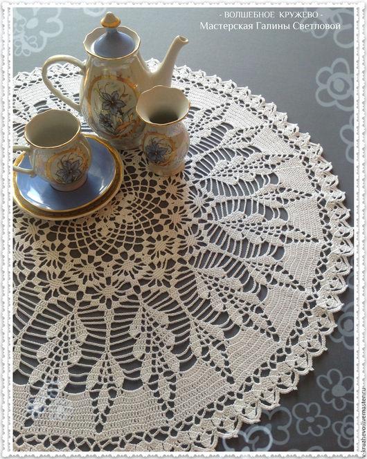 Текстиль, ковры ручной работы. Ярмарка Мастеров - ручная работа. Купить Вязаная крючком ажурная салфетка Любимое кружево из хлопка. Handmade.