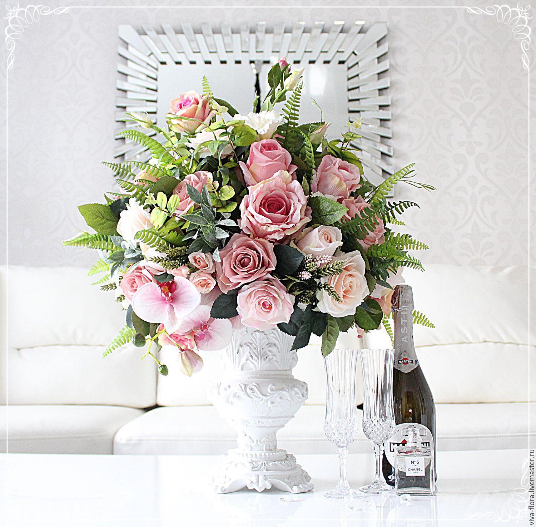 Картинки в вазе букет цветов
