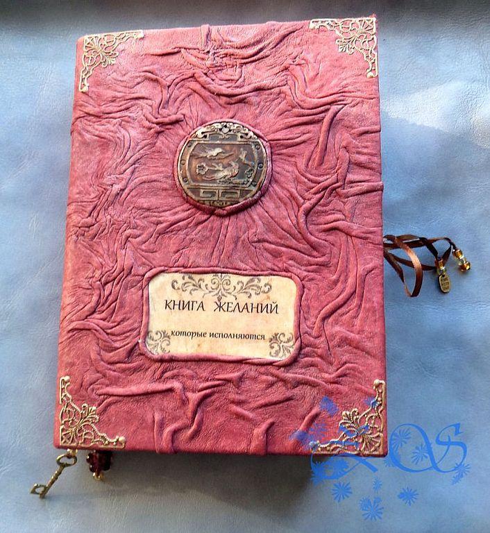Книга Желаний Скачать Торрент - фото 8
