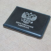 Канцелярские товары handmade. Livemaster - original item Cover for the identity of the lawyer. Cover on magnets. Nominal. Handmade.