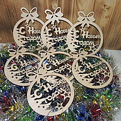Подарки к праздникам handmade. Livemaster - original item Christmas tree decorations personalized. Handmade.