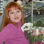 Мурка Сергеевна (Мария Пучкова) - Ярмарка Мастеров - ручная работа, handmade