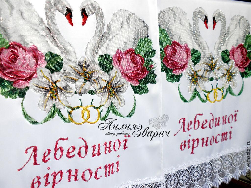Вышивка бисером рушник свадебный 69