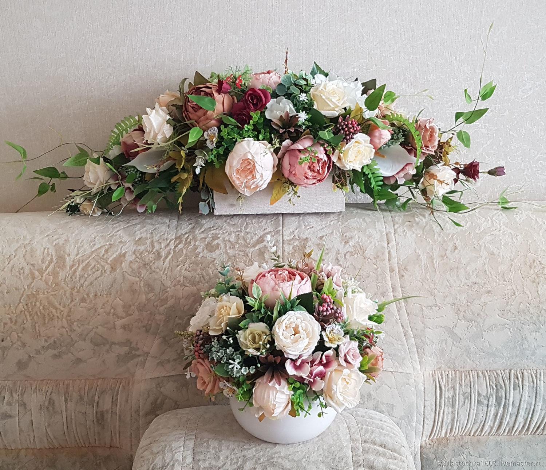 Купить композиционный букет из искусственных цветов