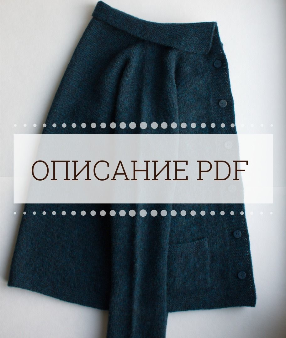 Description of knitting jackets 'Petrel' PDF instructions, scheme, Courses and workshops, Saratov,  Фото №1