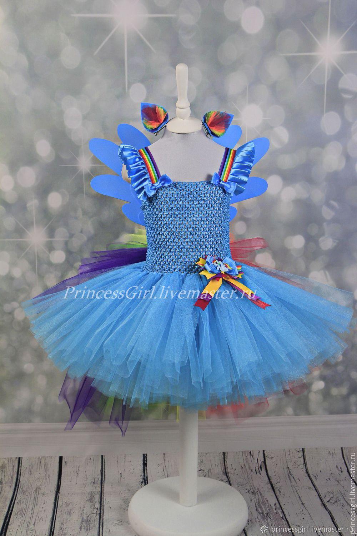 b952c330 Livemaster Shop My CostumeRainbow – On Little Pony Dash Online PXwO8n0k