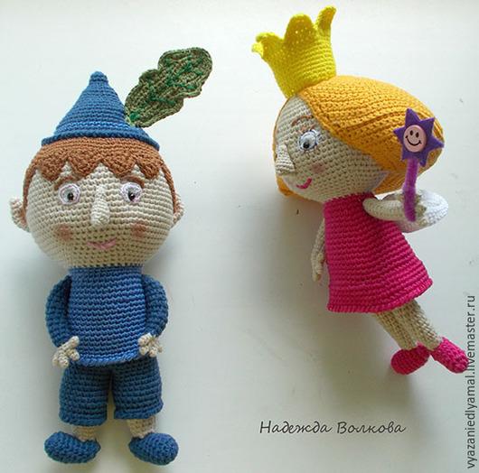 Сказочные персонажи ручной работы. Ярмарка Мастеров - ручная работа. Купить Игрушки эльф Бен и принцесса Холли из мультика Маленькое королевство. Handmade.