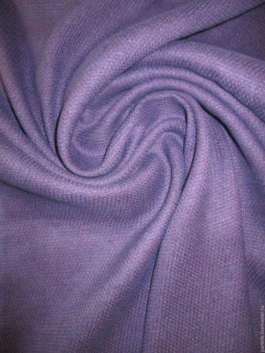 Шитье ручной работы. Ярмарка Мастеров - ручная работа. Купить Ткань костюмно-плательная, Италия. Handmade. Тёмно-фиолетовый, платье