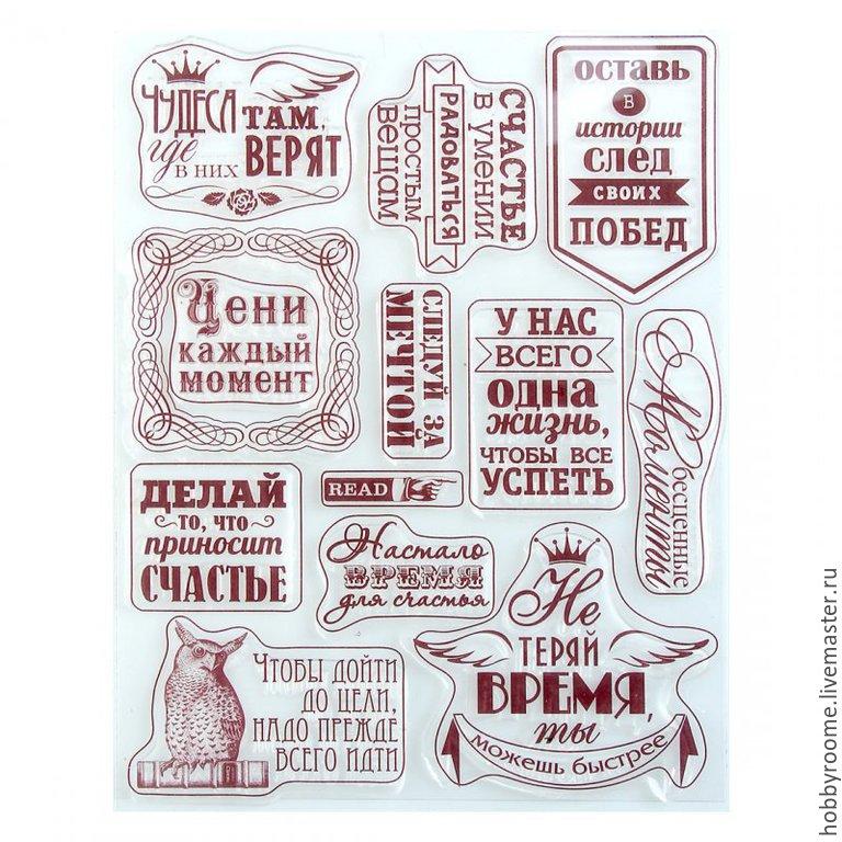 Наклейки на открытки распечатать