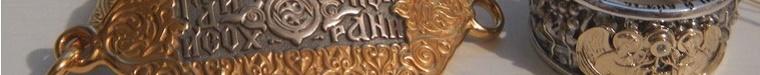 Православные подарки (prav-podarki)