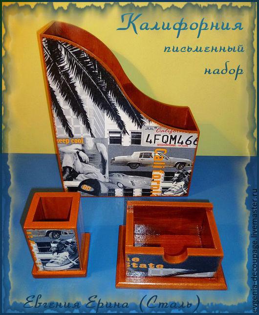"""Письменные приборы ручной работы. Ярмарка Мастеров - ручная работа. Купить """"Калифорния""""- письменный набор. Handmade. Письменный прибор"""