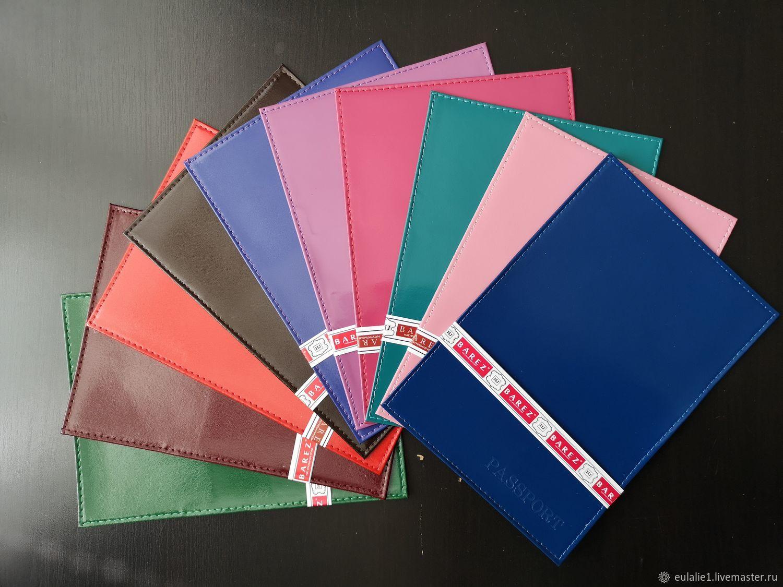 Обложки БЕЗ НАДПИСИ 13 цветов на паспорт, Заготовки для декупажа и росписи, Таганрог,  Фото №1