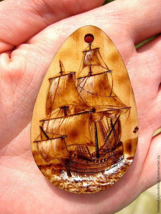 """Кулоны, подвески ручной работы. Ярмарка Мастеров - ручная работа. Купить Кулон """"Ветер дальних странствий"""". Handmade. Корабль, якорь"""