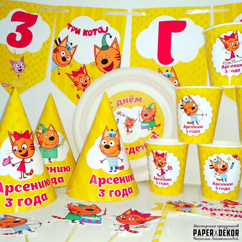 Набор для оформления дня рождения, Атрибутика, Самара,  Фото №1