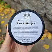 Косметика ручной работы handmade. Livemaster - original item Hair growth Mask