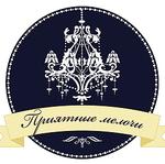 Приятные мелочи (prmelochi) - Ярмарка Мастеров - ручная работа, handmade