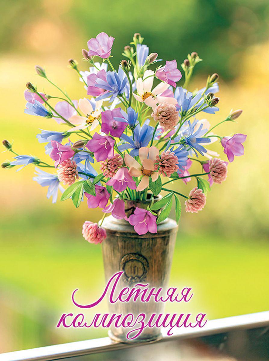 Купить цветы касаткина вднх купить дёшево комнатные цветы