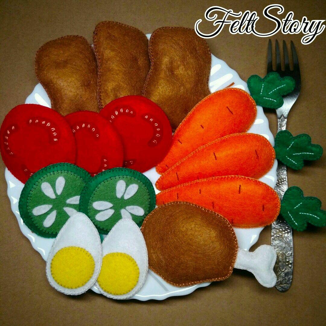 Набор еды из фетра, Кукольная еда, Гурьевск,  Фото №1
